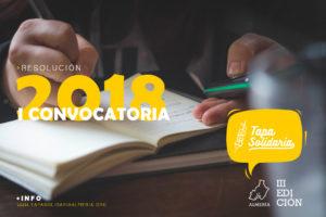 ICONVOCATORIA-TAPASOLIDARIALMERIA2018